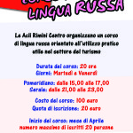 CORSO di LINGUA RUSSA